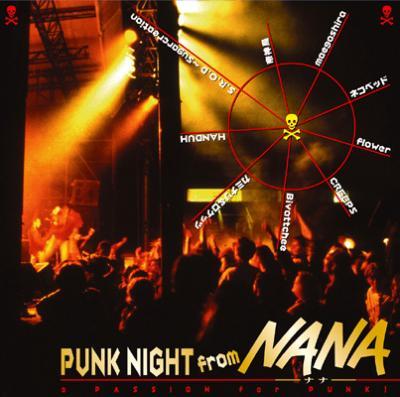 PUNK NIGHT-from NANA