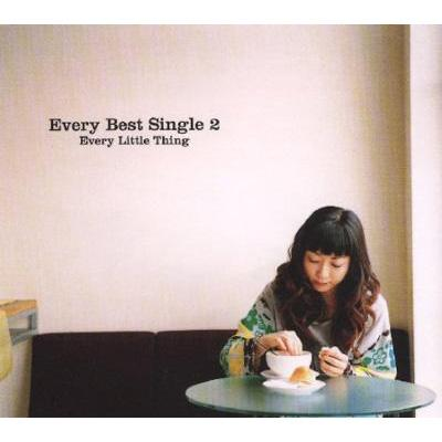 Every Best Single 2 【Copy Control CD】