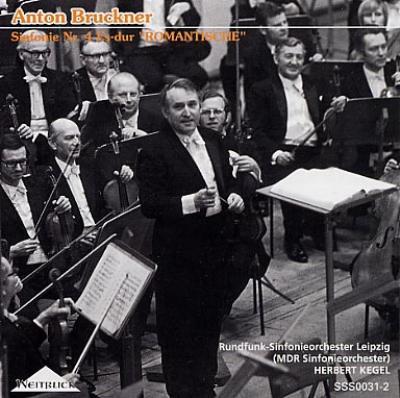 交響曲第4番『ロマンティック』 ケーゲル
