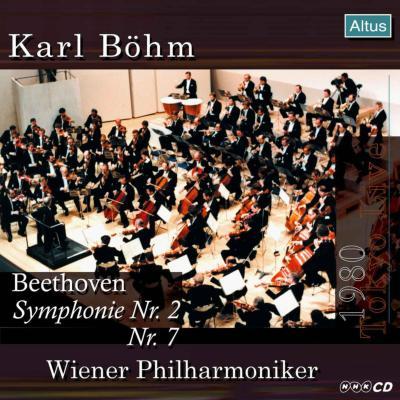 交響曲第2番、第7番 ベーム&ウィーン・フィル(1980年 東京ライヴ)