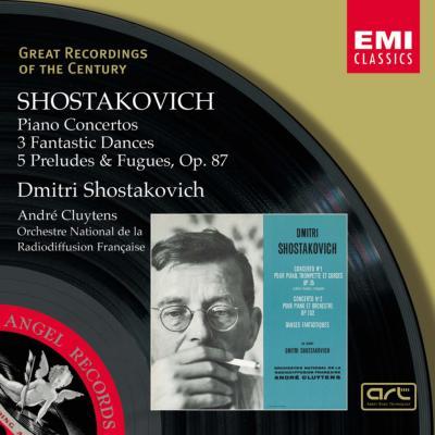 ピアノ協奏曲第1番、第2番、他 ショスタコーヴィチ(P)、クリュイタンス指揮フランス国立放送管弦楽団