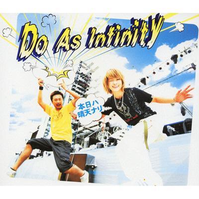 本日ハ晴天ナリ【Copy Control CD】