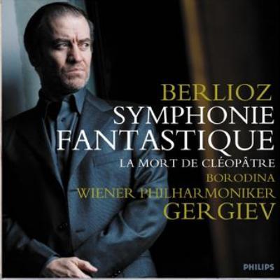 ベルリオーズ:幻想交響曲 ワレリー・ゲルギエフ