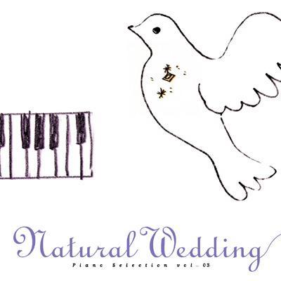ゼクシィ Presents ナチュラル ウェディングピアノ セレクション Vol.3