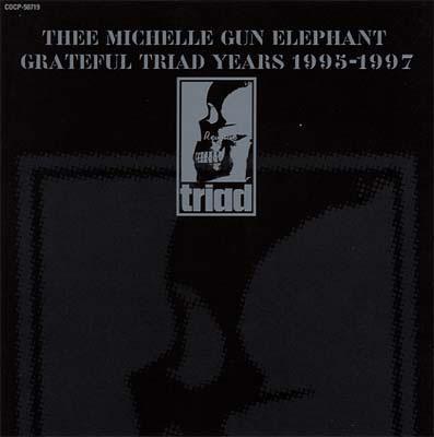 GRATEFUL TRIAD YEARS 1995-1997