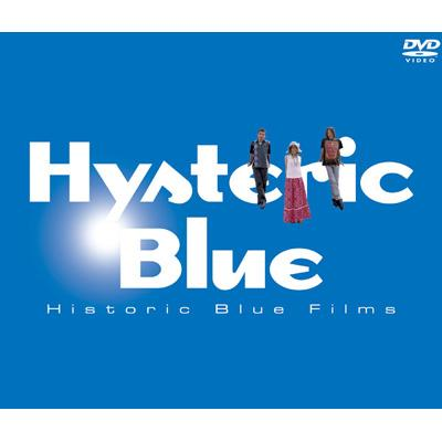 Historic Blue Films