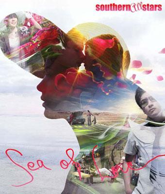 涙の海で抱かれたい〜SEA OF LOVE〜