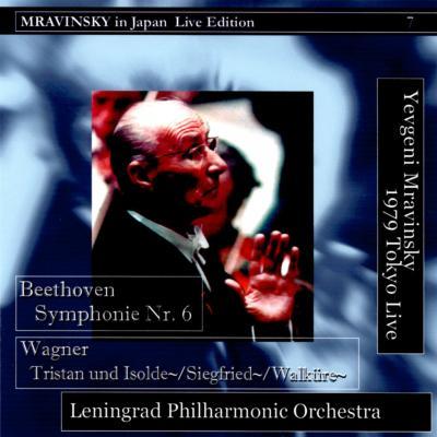 Sym.6: Mravinsky / Leningrad.po (1979.5.21 Tokyo)+wagner