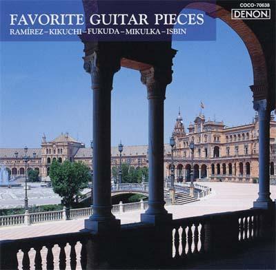 Famous Guitar Works: Isbin, 福田進一, Etc