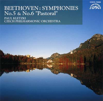 ベートーヴェン:交響曲 第5番 《運命》 第6番《田園》 クレツキ指揮 チェコ・フィルハーモニー管弦楽団
