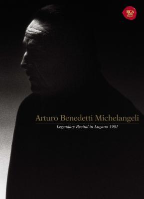 ミケランジェリ ルガーノ・リサイタル 1981