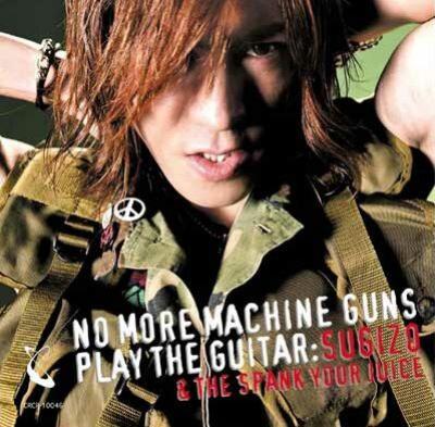 NO MORE MACHINE GUNS PLAY THE GUITAR