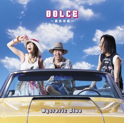DOLCE〜夏色恋慕〜