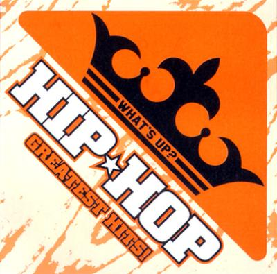 what s up hiphop greatest hits 限定盤 hmv books online uicz