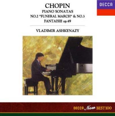 875711fcc47aa 別れの曲 ~ショパン名曲集 ヴラディーミル・アシュケナージ   ショパン ...