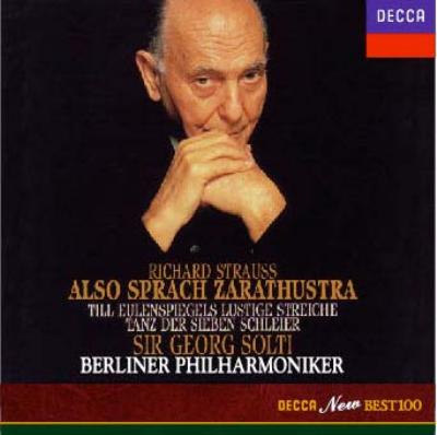 R.シュトラウス:交響詩《ツァラトゥストラはかく語りき》他 ショルティ/ベルリン・フィルハーモニー管弦楽団
