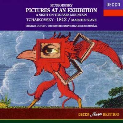 ムソルグスキー:組曲《展覧会の絵》/チャイコフスキー:大序曲《1812年》 デュトワ指揮/モントリオール交響楽団