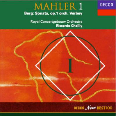 マーラー:交響曲第1番《巨人》/ベルク:ピアノ・ソナタ シャイー/ロイヤル・コンセルトヘボウ管弦楽団
