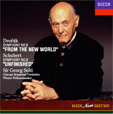 ドヴォルザーク:交響曲第9番《新世界より》/シューベルト:交響曲第8番《未完成 サー・ゲオルグ・ショルティ