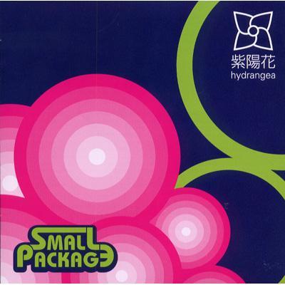 紫陽花 -hydrangea-