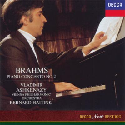 ブラームス:ピアノ協奏曲第2番 アシュケナージ/ハイティンク