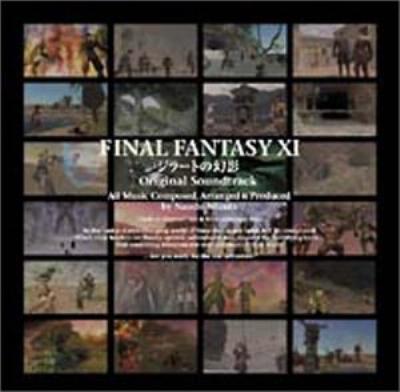 ファイナルファンタジー XI ジラートの幻影 オリジナル・サウンドトラック