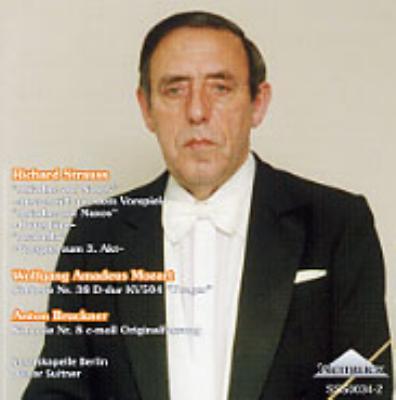 ブルックナー:交響曲第8番(1986 ステレオ)、モーツァルト:交響曲第38番(1984 ステレオ)、ほか スイトナー&シュターツカペレ・ベルリン