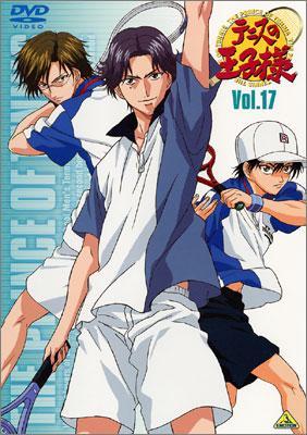テニスの王子様 Vol.17