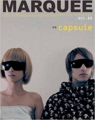 Marquee Vol.64