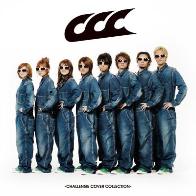 CCC -CHALLENGE COVER COLLECTION-