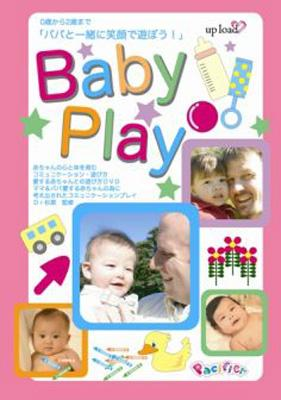 Baby Play 〜パパと一緒に笑顔で遊ぼう!〜