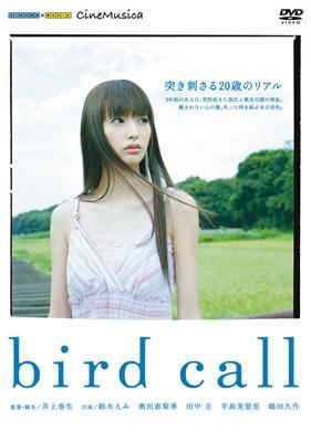 CineMusica DVD::bird call