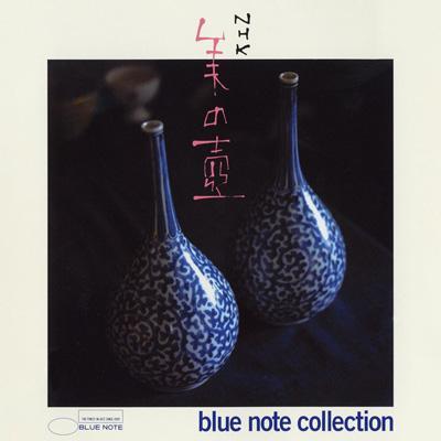 Nhk美の壺: ブルー ノート コレクション