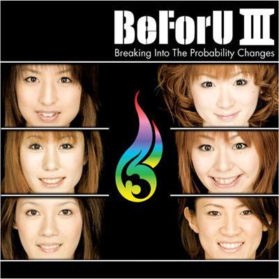 III : Breaking Into The Probability Changes