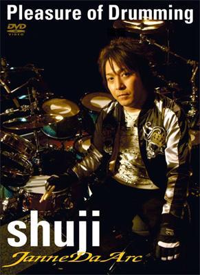 直伝Pleasure of Drumming
