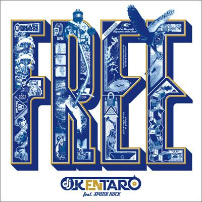 Free: Feat.Spank Rock