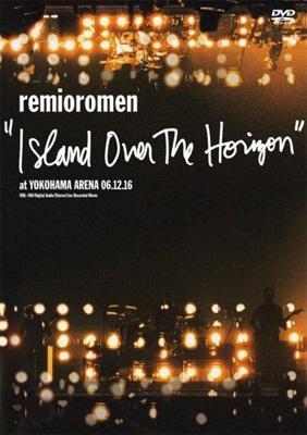 """Island Over The Horizon"" at Yokohama Arena"