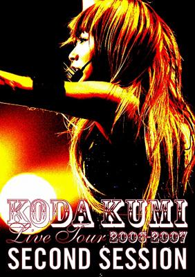 KODA KUMI LIVE TOUR 2006-2007 〜SECOND SESSION〜