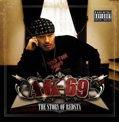 THE STORY OF REDSTA -AK-69-