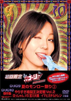 やりすぎコージー DVD-BOX 5