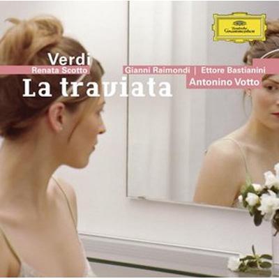 歌劇『椿姫』全曲 スコット、G.ライモンディ、バスティアニーニ、ヴォットー&スカラ座