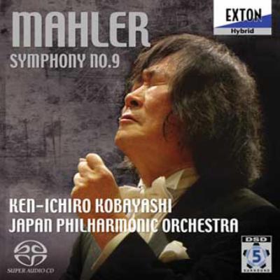 マーラー:交響曲第9番 小林研一郎&日本フィル