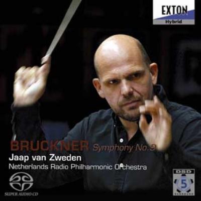 ブルックナー:交響曲第9番 ヤープ・ヴェン・ズヴェーデン&オランダ放送フィル