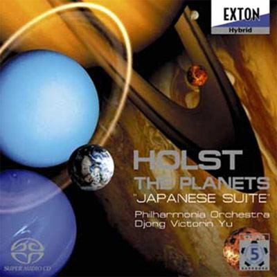 The Planets Japanese Suite Djong Victorin Yu Po