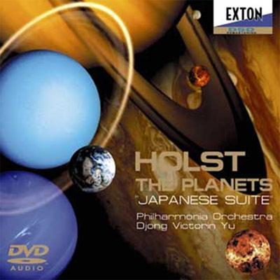 組曲『惑星』、日本組曲 ジョン・ヴィクトリン・ユウ(指揮)フィルハーモニア管