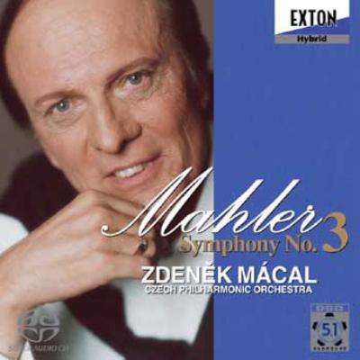 交響曲第3番 マーツァル&チェコ・フィル(2SACD)