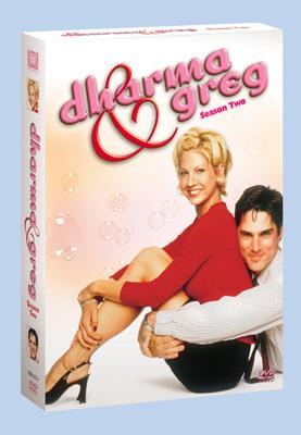 ダーマ&グレッグ シーズン2 DVD-BOX