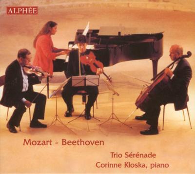 モーツァルト:ピアノと管楽のための五重奏曲(ピアノ四重奏版)、他 クロスカ(p)トリオ・セレナード