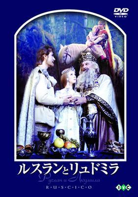 ロシア映画DVDコレクション::ア...