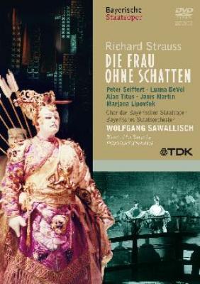 『影のない女』全曲 市川猿之助演出、サヴァリッシュ&バイエルン国立歌劇場、デヴォル、リポヴシェク、他(1992 ステレオ)(2DVD)